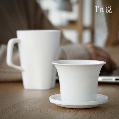創意杯子陶瓷帶蓋泡茶杯過濾茶杯馬克杯簡約辦公水杯