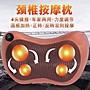 4- 12頭單鍵多功能電動按摩儀 頸腰背部熱敷按...
