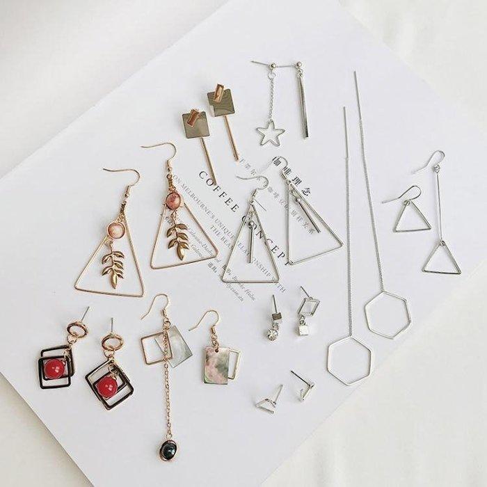 夏季韓國耳環耳釘套裝組合女百搭氣質簡約長款耳墜潮