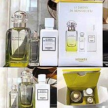 HERMES LE JARDIN DE MONSIEUR LI EDT愛馬仕李先生花園淡香水三件套盒
