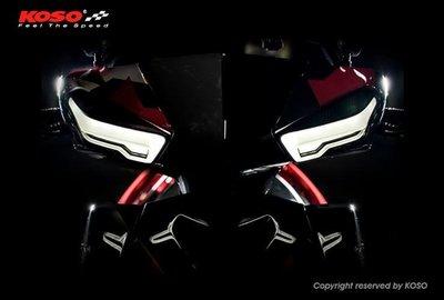 【ㄚ熹小舖】KOSO 四代戰 LED 前方向燈組 非 BWS S MAX 雷霆 JET 彪虎 CUXI MANY VJR
