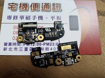 ☆華碩 手機零件☆ASUS ZenFone 2 ZE551ML Z00AD 正原廠尾插小板.充電孔 麥克風.話筒 可快充