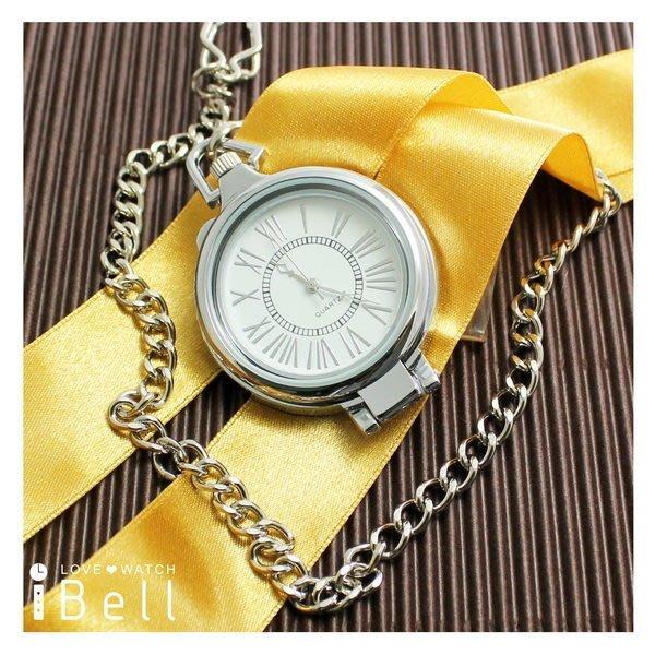 【鐘錶通】 經典時尚透明放大鏡錶殼/銀色羅馬數字/白色錶面/懷錶M/贈禮品袋【經典時尚懷錶系列】