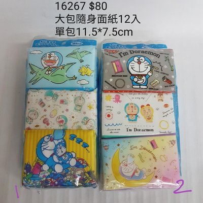 【日本進口】哆啦A夢~日本製12包入隨身面紙$80 /包 *可丟入馬桶分解