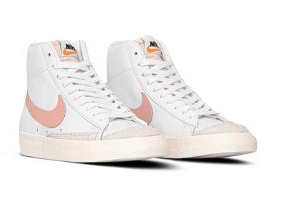 NIKE WMNS BLAZER MID 77 白 粉 高筒 解構鞋 慢跑鞋 女鞋 流行 CZ1055 110 YTS