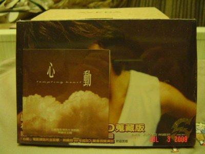 林曉培  SHE KNOWS   限量蒐藏版雙CD (已絕版) 全新/未拆封    特價:3000元