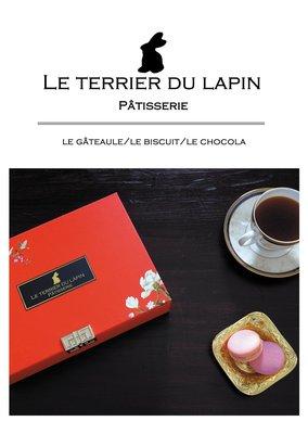 白兔洞甜點實驗室-法式囍餅禮盒/法式手工喜餅-綺麗鳳凰禮盒