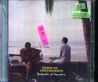 *還有唱片三館* KINGS OF CONVENIENCE 二手 ZZ1528 (刮傷、需競標)