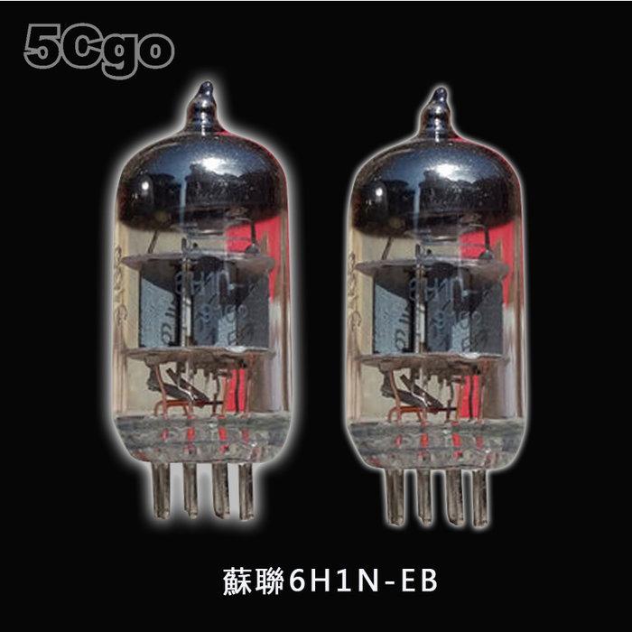 5Cgo【發燒友】毒聲燙金字蘇聯6H1N-EB 6N1電子管代ECC85 6n1聲音獨特高品質另有6H1N 兩顆組 含稅