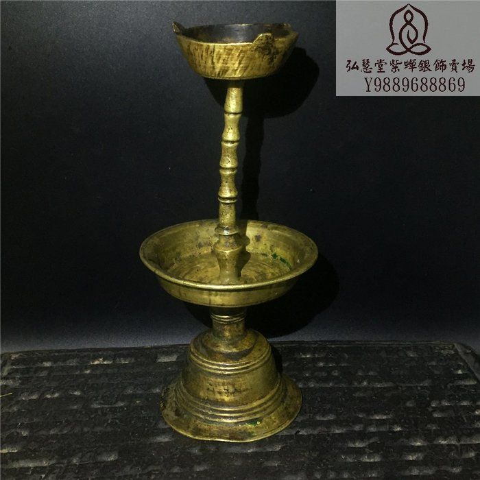 【弘慧堂】  西藏 手工銅酥油燈配飾 還可以用 壹物壹圖包老保真 高17.5*公分寬8公分左右(只有一個)