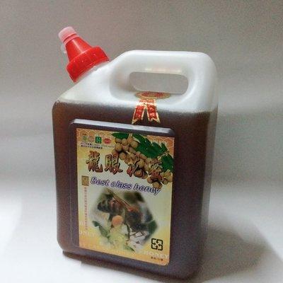 (免運)【龍眼蜂蜜】龍眼花蜜 龍眼蜜 蜂蜜 蜂蜜批發 一瓶 (3kg=5台斤)