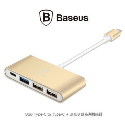 *PHONE寶*BASEUS 倍思 USB Type-C to Type-C + 3HUB 銳系列轉接器 U盤 鍵盤 滑