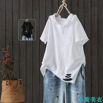 超夯新款連帽T恤女夏季新款寬鬆顯瘦百搭短袖文藝破洞休閑上衣
