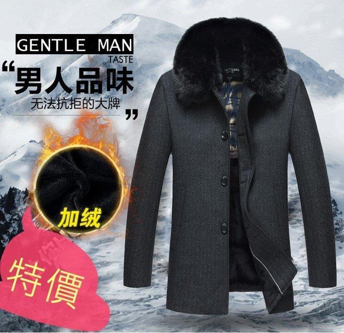 東大門平價鋪   男士羊毛呢外套,中年翻領羊絨中長大衣,男士中老年加厚休閒風衣