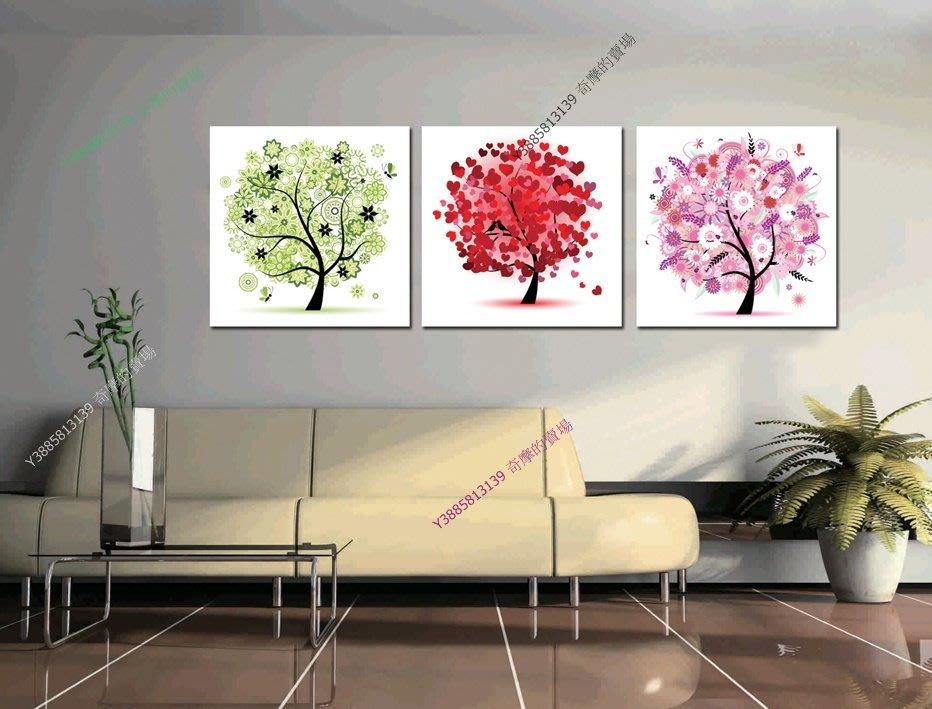 【70*70cm】【厚0.9cm】抽象-無框畫裝飾畫版畫客廳簡約家居餐廳臥室牆壁【280101_038】(1套價格)