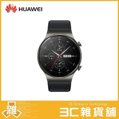【送CP60充電板】 華為 HUAWEI Watch GT2 Pro GPS高端運動腕錶 運動款 黑色氟橡膠錶带