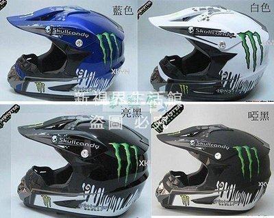 越野頭盔鬼爪全盔Monster川崎賽車頭盔摩托車頭盔越野騎行安全帽機車帽騎士頭盔3830{XSJ312921429}