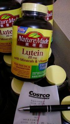現貨 公司貨  COSTCO好市多 Nature Made 萊萃美萊翠美 葉黃素 20 毫克複合 150粒全新自由型升級配方
