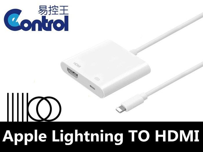 【易控王】Apple 蘋果 Lightning TO HDMI 傳輸線(40-720-02)