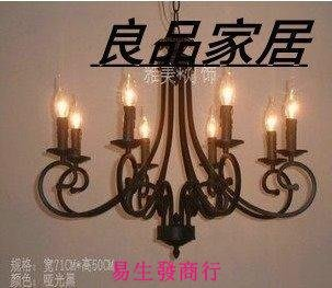 【易生發商行】歐式仿古蠟燭吊燈客廳餐廳吊燈地中海吊燈鐵藝吊燈年底虧本大促F6420