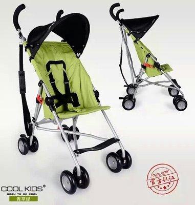正品 全新日本 cool kids 嬰兒手推車 只有2.8公斤輕便出國傘車 橙色 綠色 黑色