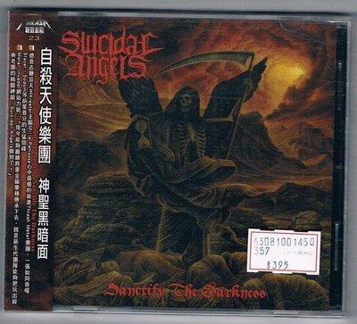 [鑫隆音樂]西洋CD-自殺天使樂團Suicidal Angels :神聖黑暗面 (NB24402)全新/免競標