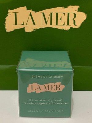 La Mer 海洋拉娜 乳霜 全新公司貨 15ML 週年慶贈品 有封膜