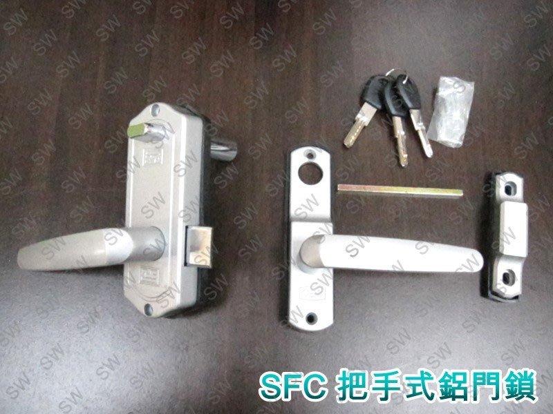 SFC 3049鋁門鎖 鋁門板手鎖(鎖芯長38、52mm)引手鎖 鋁門平鎖 推拉門鎖 落地門鎖 把手鎖門栓 平閂鎖 門閂