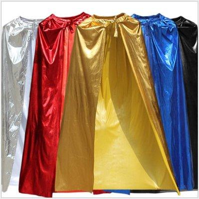 萬聖節服裝配件,頒獎披風/超人披風/國王披風/各式披風-金披風/銀披風/道具披風/亮面披風
