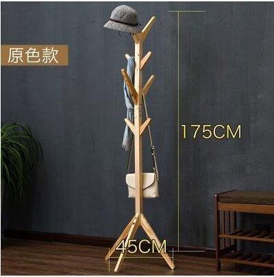 【優上】木馬人 簡易木質落地衣帽架 客廳臥室掛衣架「樹杈款-原色」