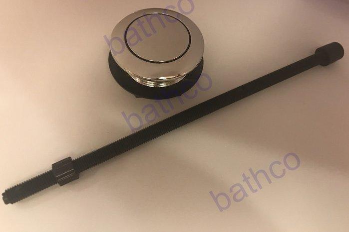 衛浴王 HCG KARAT 美標 可參考 馬桶按鈕 38mm 單按把手 水箱蓋按鈕 馬桶另