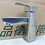 SUS304不銹鋼精鑄拉絲水龍頭 面盆冷熱水龍頭 單孔水龍頭 524