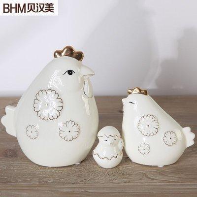 【優上精品】純手工小陶瓷家居擺件手工藝品陶瓷三口之家小雞小飾品(Z-P3279)