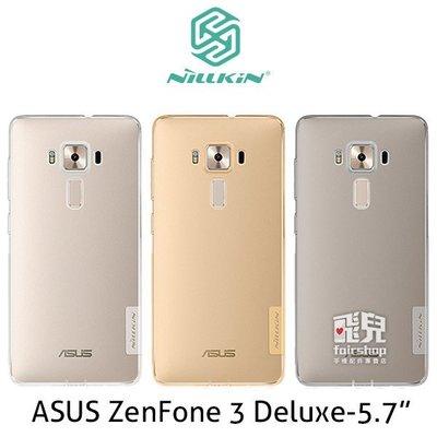 【飛兒】NILLKIN ASUS ZenFone 3 Deluxe 本色TPU軟套 手機套 保護套 ZS570KL(K)