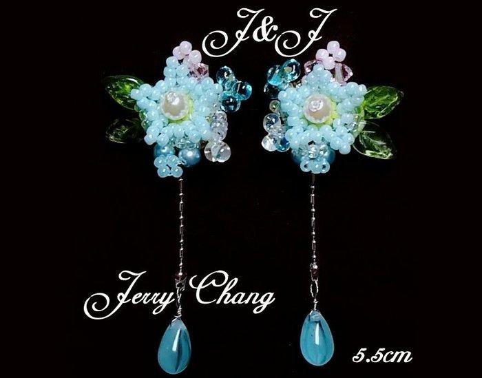 J&J精品~春之精靈~珠寶編織SWAROVSKI水晶琉璃花葉夾式耳環~粉藍款