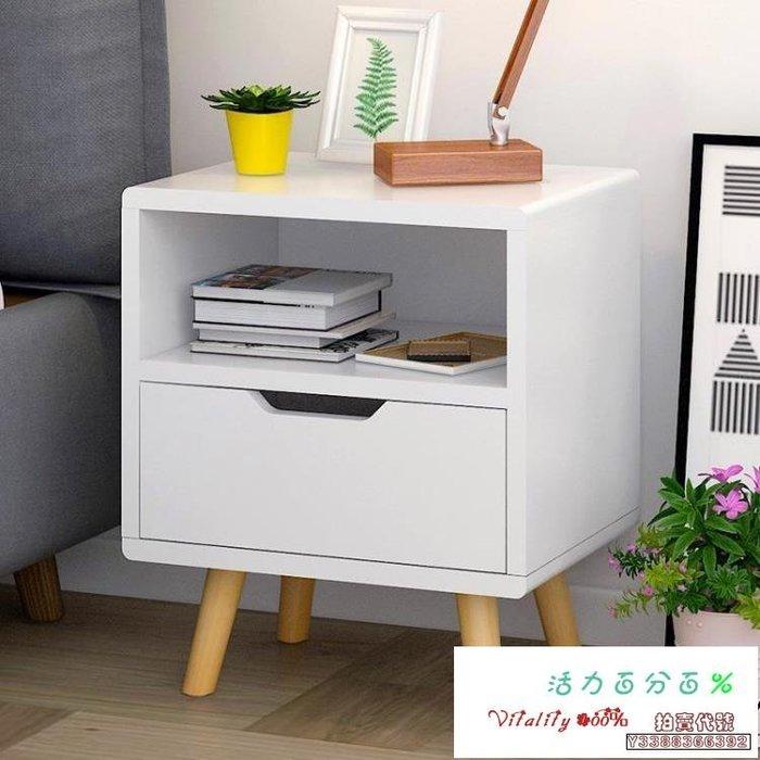 床頭柜歐式簡約儲物柜簡易床頭邊柜小柜子臥室現代創意斗柜 全館免運 IGO