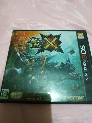 請先詢問庫存量 3DS 魔物獵人 X NEW 2DS 3DS LL N3DS LL 日規主機專用