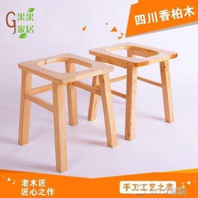 日和生活館 老人坐便椅實木孕婦坐便凳木質坐便器簡易移動馬桶椅廁所老年家用IGOS686