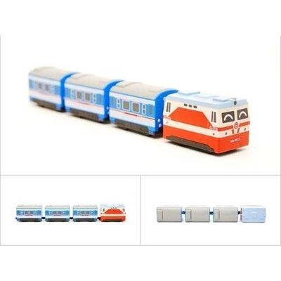全新【鐵支路全新品─韶山6型電力機車迴力列車  】,鐵道迷必收藏!下標就賣! 免運費!