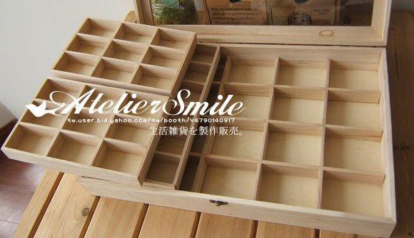 [ Atelier Smile ] 鄉村雜貨 76格超大全手工桐木盒 收納盒 首飾盒 (現+預)