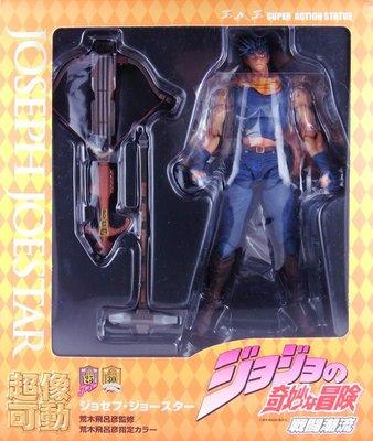 日本正版 超像可動 JOJO的奇妙冒險 第二部 喬瑟夫 喬斯達 荒木飛呂彥指定色 再版 模型 公仔 日本代購