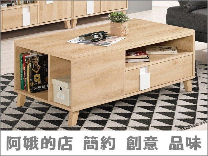 《B系列可享折扣》9303-750-1 漢娜4尺大茶几 台北都會區免運費【阿娥的店】