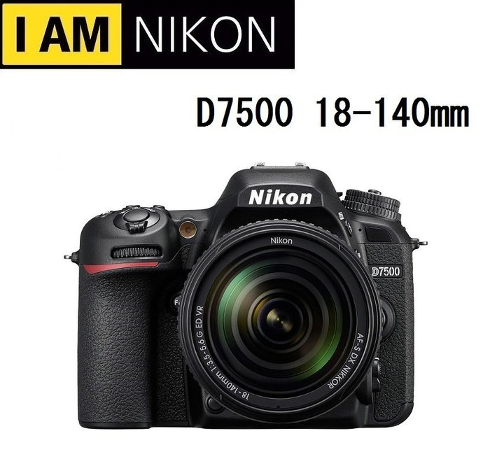 名揚數位 NIKON D7500 18-140mm 公司貨 一年保 八月底前登錄送 AF-S DX 35mm F1.8G