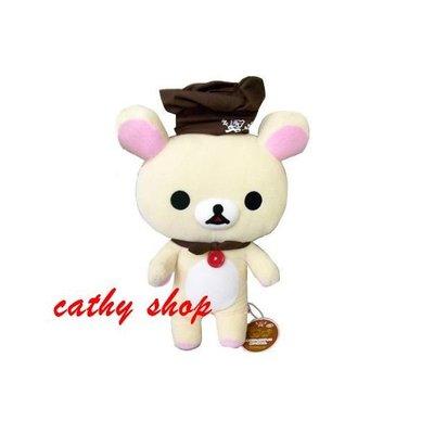 *凱西小舖*日本進口正版SAN-X Rilakkuma 懶熊妹 牛奶妹 廚師造型玩偶