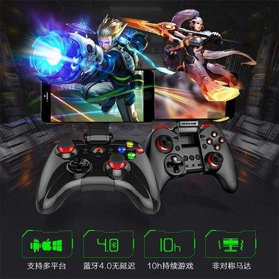 [哈GAME族]現貨 全新 NEWGAME 新遊 N1 Pro 增強版 PRO+ 手機藍芽遊戲手把 G820AT