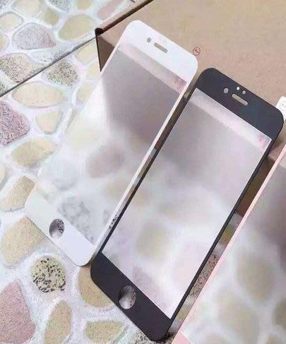 黑 白 玫瑰金 iphone 6 6s plus 7 7plus 防指紋 滿版 磨砂 霧面 鋼化玻璃保護貼
