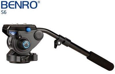 【日產旗艦】BENRO 百諾 迷你油壓雲台 S6 油壓雲台 攝影雲台 載重6KG 原廠公司貨 S4/S2/S8