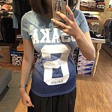 【蟹老闆】Superdry極度乾燥 女短袖 漸層點點 藍色