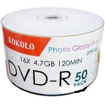 KOKOLO Photo Glossy Printable 相片式亮面滿版可印式DVD-R 16X (50片)4.7GB