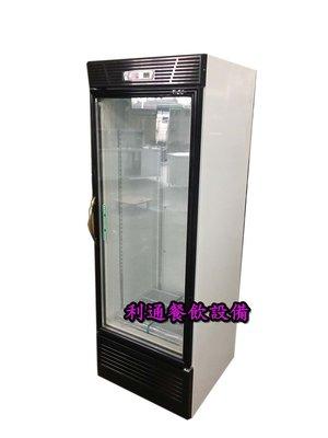 《利通餐飲設備》瑞興台灣製 500L 瑞興單門冷藏玻璃冰箱  1門展示冰箱~